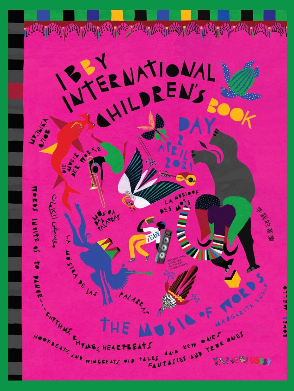 「国際子どもの本の日」ポスター(2021年)