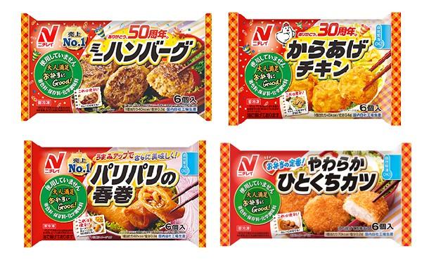 ニチレイの冷凍食品