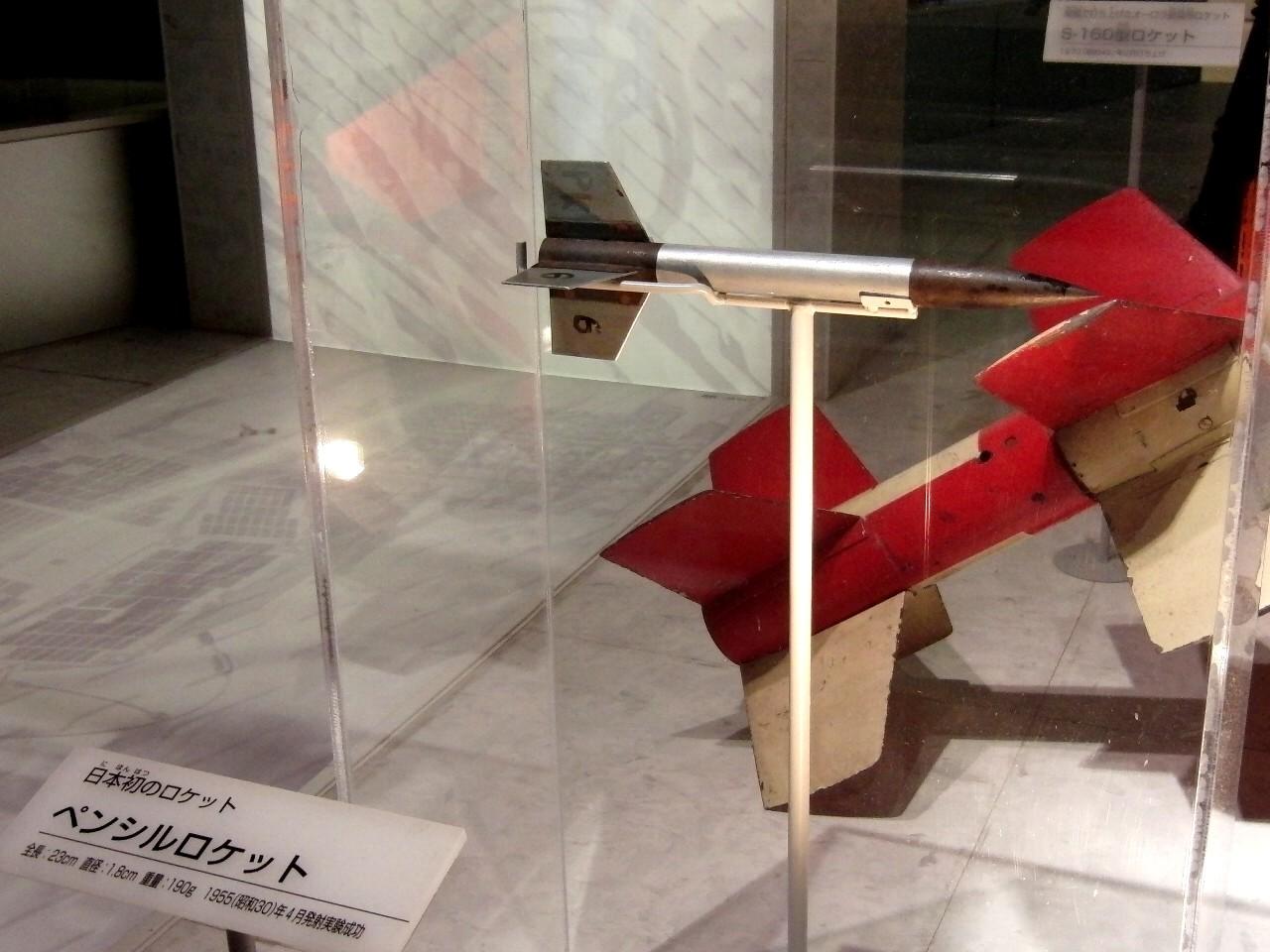 ペンシルロケット(国立科学博物館の展示)