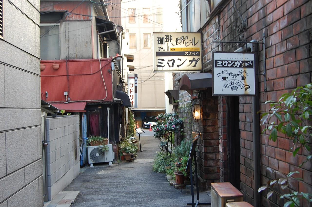 喫茶店「ミロンガ・ヌオーバ」