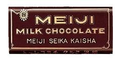 ミルクチョコレート(1926年)