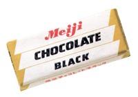 チョコレート「ブラック」(1961年)