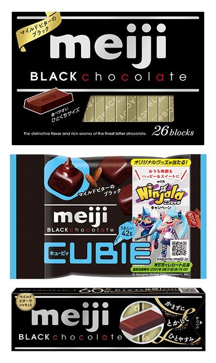 ブラックチョコレート