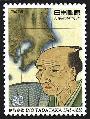 伊能忠敬の郵便切手