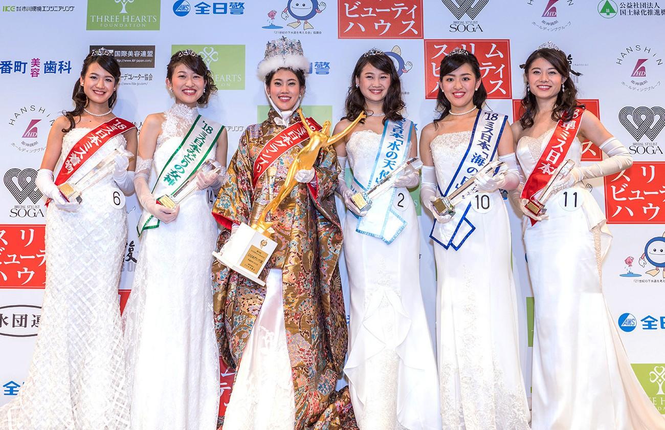 ミス日本コンテスト(2018年)
