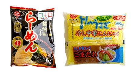 「こんにゃく麺」の商品