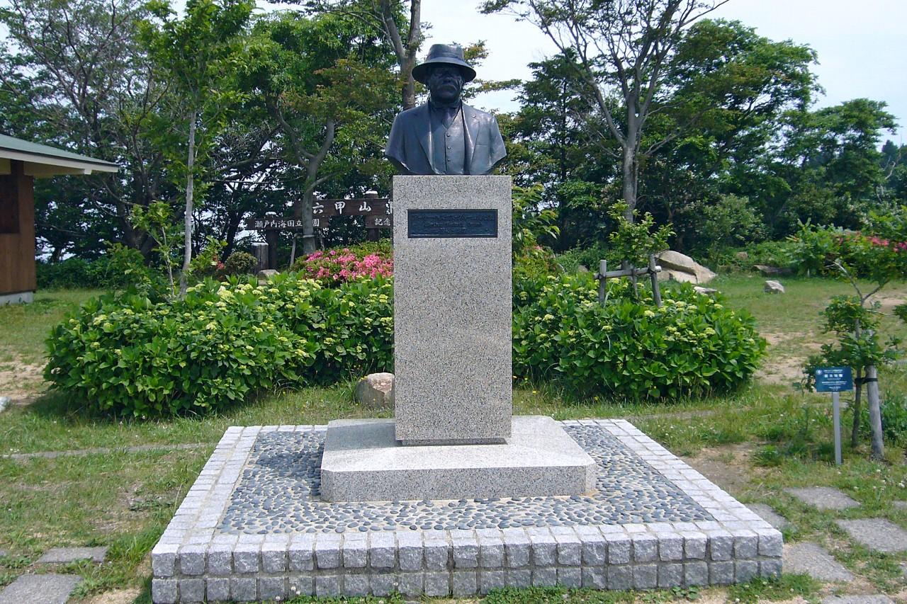 グルーム記念碑