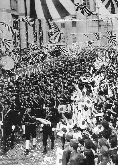海軍記念日式典(1944年)