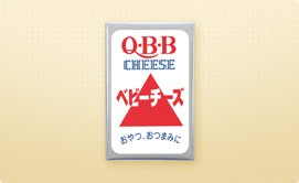 ベビーチーズ