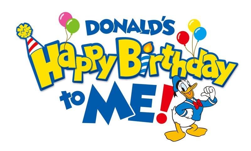 ドナルドダックの誕生日