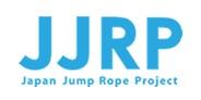 日本なわとびプロジェクト(JJRP)