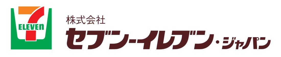 セブン-イレブン・ジャパン