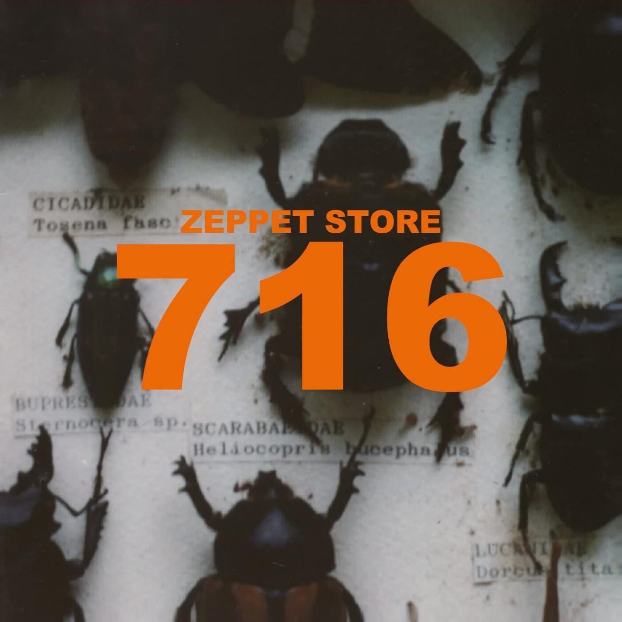 アルバム『716』