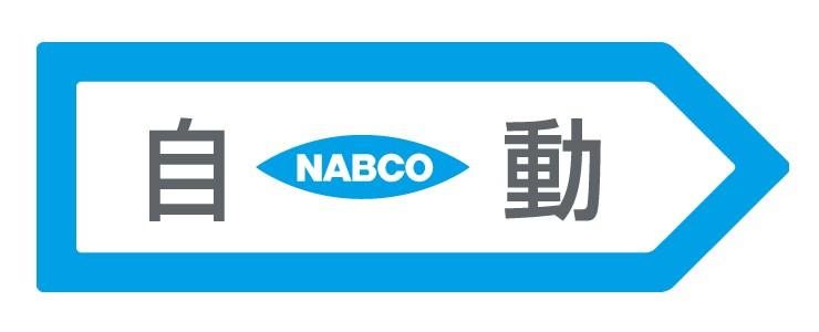 ナブコ自動ドアのオリジナルステッカー