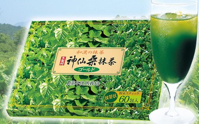 神仙桑抹茶シリーズ