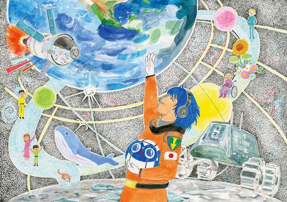「宇宙の日」絵画コンテスト作品(2017年 小学生部門グランプリ)