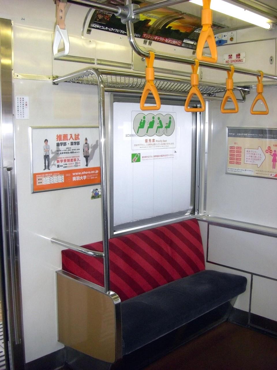 電車の優先席