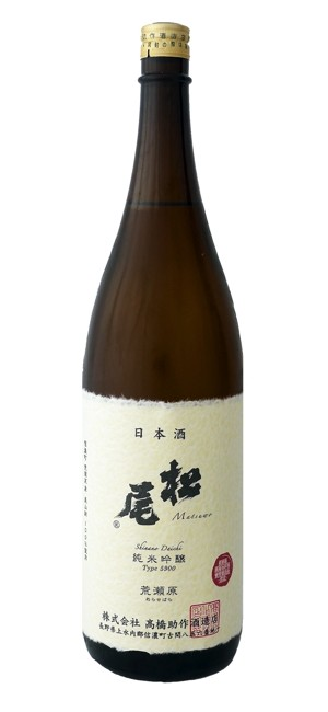 日本酒「松尾」