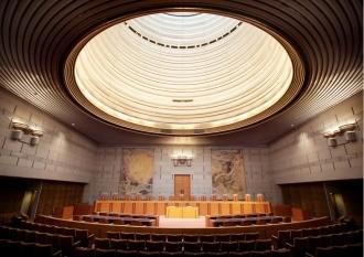 最高裁判所法廷