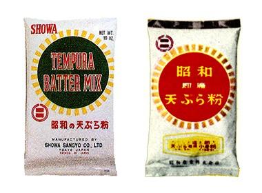 昭和天ぷら粉