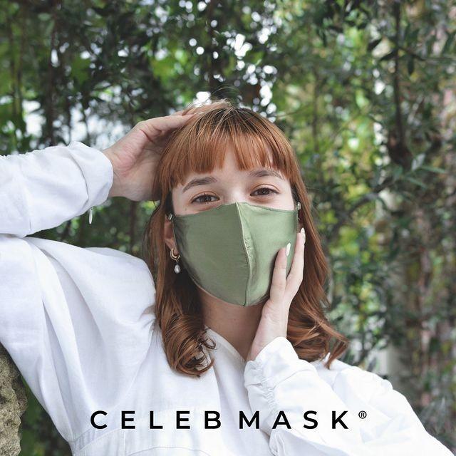 セレブマスク