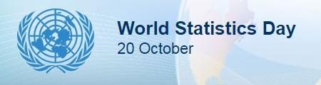 世界統計デー