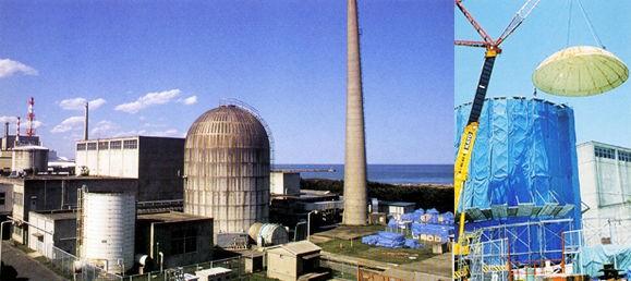 動力試験炉(JPDR)