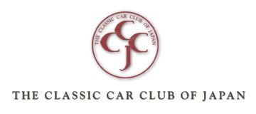 日本クラシックカークラブ