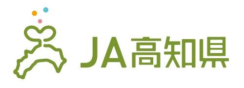 JA高知県
