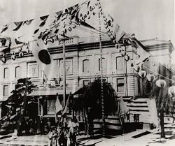 歌舞伎座(第一期)