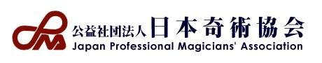 日本奇術協会