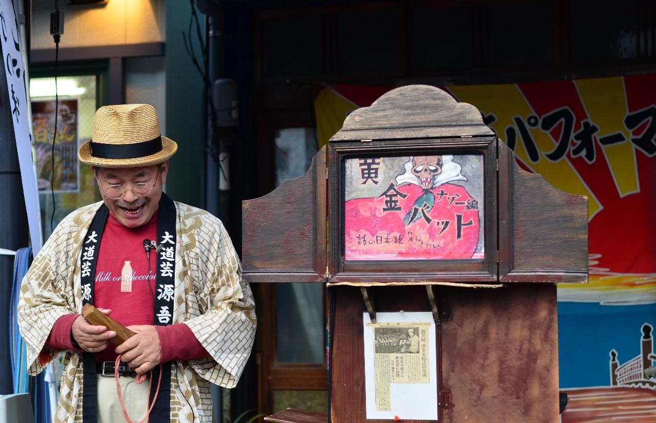 紙芝居『黄金バット』(東京・浅草)